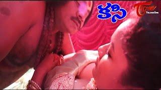 getlinkyoutube.com-Kasi | కసి | Romantic Telugu Short Film | By Raja Boyidi