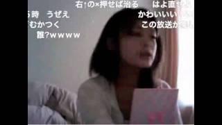 getlinkyoutube.com-ニコ生(笑)姫のぷぅさん.MP4