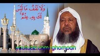 getlinkyoutube.com-قراءة حجازية لا أمل من سماعها ـ الإسراء ـ محمد أيوب