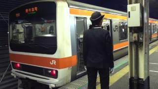 getlinkyoutube.com-JR舞浜駅 武蔵野線209系と1番線新発車メロディ(Happiness is here)