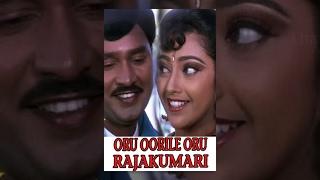 getlinkyoutube.com-Oru Oorile Oru Rajakumari Tamil Full Movie - K Bhagyaraj, Meena