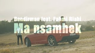 bendirman feat fahmi riahi - ma nsamhek I بنديرمان - فهمي الرياحي ـ  ما نسامحك width=