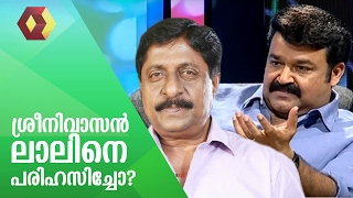 getlinkyoutube.com-I have no enmity against Sreenivasan: Mohanlal