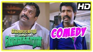 getlinkyoutube.com-Velainu Vandhutta Vellaikaaran Comedy Scenes | Full Comedy 1 | Soori | Robo Shankar | Vishnu Vishal