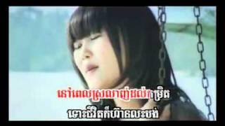 getlinkyoutube.com-[MV] Jong prab peak knong chet by Iva