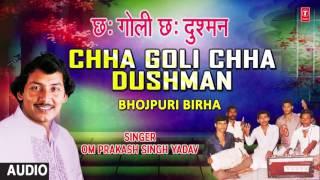 getlinkyoutube.com-CHHA GOLI CHHA DUSHMAN - BHOJPURI BIRHA | SINGER- OM PRAKASH SINGH YADAV