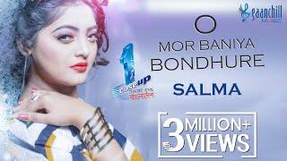 O Mor Bania Bandhure by Salma
