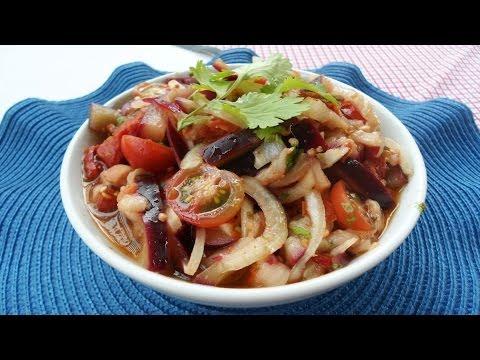 Receita de Salada de Berinjela   Vida & Saúde