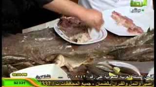 الشيف أحمد المغازي  طريقه تخليل الفسيخ رائعه