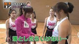 getlinkyoutube.com-neo sports 「ガチコン(チアリーディング)」