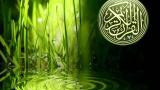 getlinkyoutube.com-083   سورة المطففين   الصوت الحنون   محمود خليل الحصري مجود