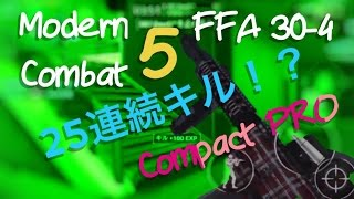 getlinkyoutube.com-MC5 初期朝 COMPACT PRO FFA バトル モダンコンバット5
