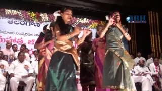 Telangana State Dance Ravindra bharathi Hyderabad