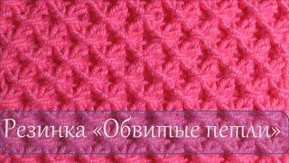 getlinkyoutube.com-Вязание спицами  Узор резинки с обвитыми петлями