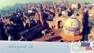 getlinkyoutube.com-نشيد سفراء لـ (محمد عباس،معن برغوث)