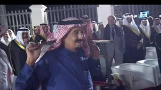 getlinkyoutube.com-حفل مملكة البحرين احتفاء بزيارة خادم الحرمين الشريفين