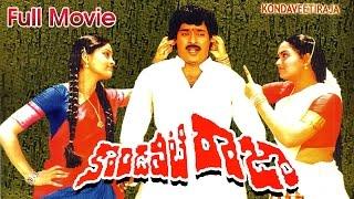 getlinkyoutube.com-Kondaveeti Raja Full Length Telugu Movie    DVD rip..