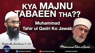 getlinkyoutube.com-Muhammad Tahir ul Qadri  - Majnu was a Tabi'een   Abu Zaid Zameer