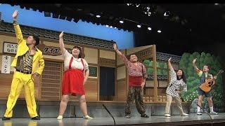 getlinkyoutube.com-【忍ばず踊ってみた】『手裏剣戦隊ニンニンジャー』吉本新喜劇芸人が踊ってみた