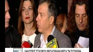 getlinkyoutube.com-Δηλώσεις Σταύρου Θεοδωράκη μετά την σύσκεψη πολιτικών αρχηγών