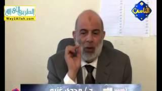 getlinkyoutube.com-تفسير سورة الناس وابليس الملعون للشيخ وجدي غنيم 1