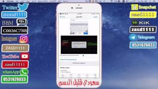 getlinkyoutube.com-اداة  universal video downloader plus لتحميل الفيديوهات من جميع التطبيقات