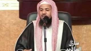 getlinkyoutube.com-من أسرار سورة الفاتحة :: د. محمد بن علي  الشنقيطي