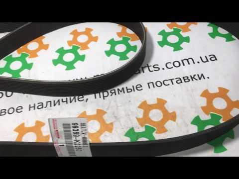 99369k2250 99369-k2250 Оригинал приводной ремень генератора Toyota Land Cruiser 200 1VDFTV
