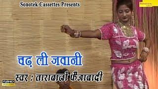 getlinkyoutube.com-Bhojpuri Hot Songs - Suna Suna A Pandit Baba | Chumma Mange Balma | Tara Bano Fejabadi