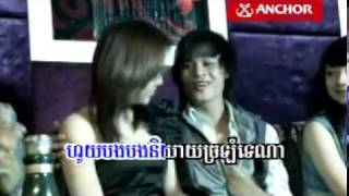 getlinkyoutube.com-Loy Bos Ke Men by Chum Lino (Sunday vol 92)