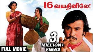 getlinkyoutube.com-16 Vayathinile – Rajinikanth, Kamal Haasan, Sridevi - Tamil Full Movie