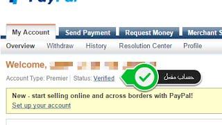 getlinkyoutube.com-تجربتي الشخصية في تفعيل حساب paypal و الحصول على بطاقة افتراضية مشحونة