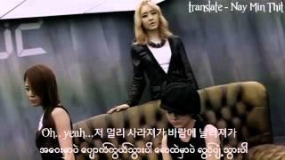 getlinkyoutube.com-ကိုရီးယား  သီခ်င္းေကာင္းေလး
