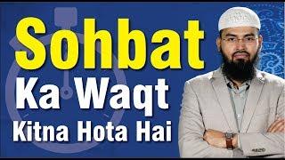 getlinkyoutube.com-Sohbat Ka Waqt Kitna Hota Hai By Adv. Faiz Syed