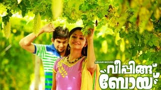 Weeping Boy | Full Malayalam Movie  | Sreenivasan