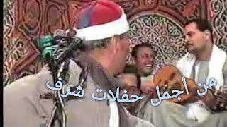 getlinkyoutube.com-الحاج شرف الخليل ابراهيم