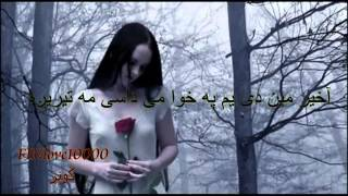 getlinkyoutube.com-Pashto New Sad Poetry 2012-2013                                   - YouTube