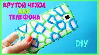 getlinkyoutube.com-DIY. Крутой чехол для телефона своими руками