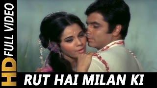 Rut Hai Milan Ki Sathi Mere Aa Re   Mohammed Rafi, Lata Mangeshkar   Mela 1971 Songs   Mumtaz