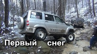 getlinkyoutube.com-Уаз Патриот серия 49- 8  Джиппинг  первый снег  по руслу реки