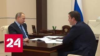 «Россельхозбанк» продолжит в текущем году выполнение задач по кредитованию АПК
