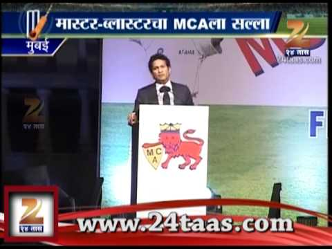 Zee24Taas : In School Cricket 15 members  instead of 11, said Sachin Tendulkar