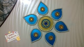 getlinkyoutube.com-DIY - How to make beautiful rearrangeable kundan rangoli using waste box - Best out of waste