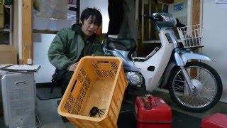 バイクで震災に備える:カブと野菜コンテナにガソリン携行缶