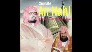 getlinkyoutube.com-Sourate An Nahl (16) Salat Tarawih 1987-1407