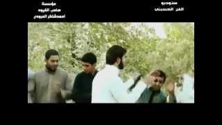 حسين المالكي - راس براس - هندسه الصبيحاوي - خرافيه - ريم