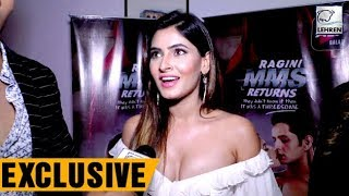 Karishma Sharma Talks About Awkward Intimate Scenes In 'Ragini MMS Returns' | LehrenTV