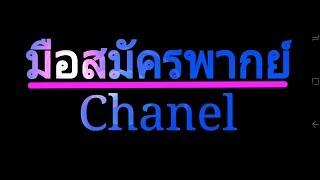 getlinkyoutube.com-หนังฝรั่ง คู่ระหํ่าฝ่าแดนทมิฬ(พากย์ไทยโดยมือสมัครพากย์)