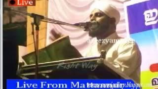 getlinkyoutube.com-MUHIYUDHEEN MALA SAMVADAM 5  USTHAD SALEEM FAIZI IRFANI  05-03-2015 PART 2