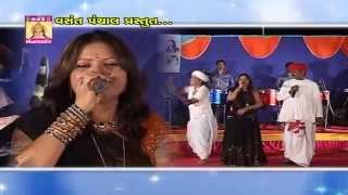 getlinkyoutube.com-Mojilo Maldhari Part 1 By Babu Rabari | Darshana Vyas | Gujarati Non Stop garba Songs DJ New